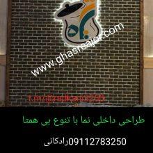 IMG_20180518_013436_293