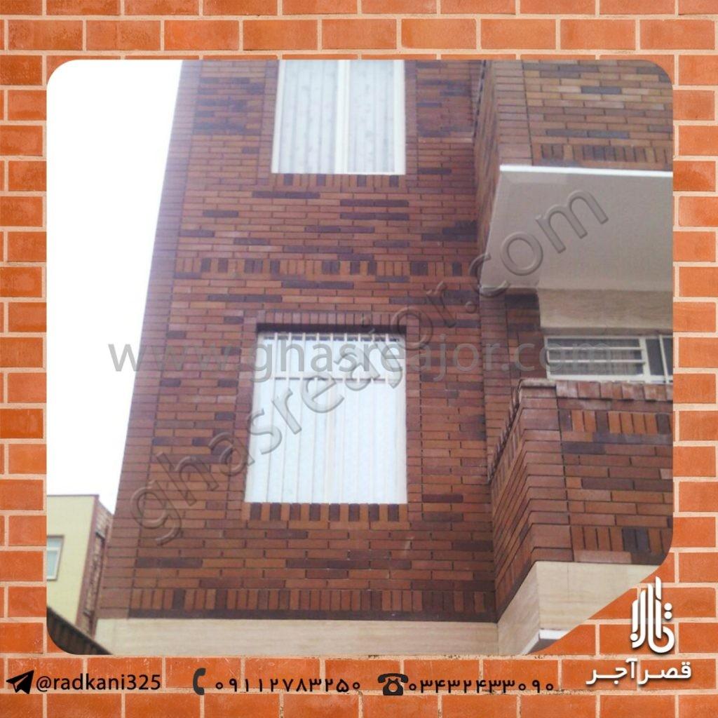 آجر نسوز در نمای ساختمان