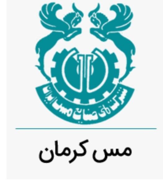 پرژه های شرکت مس کرمان
