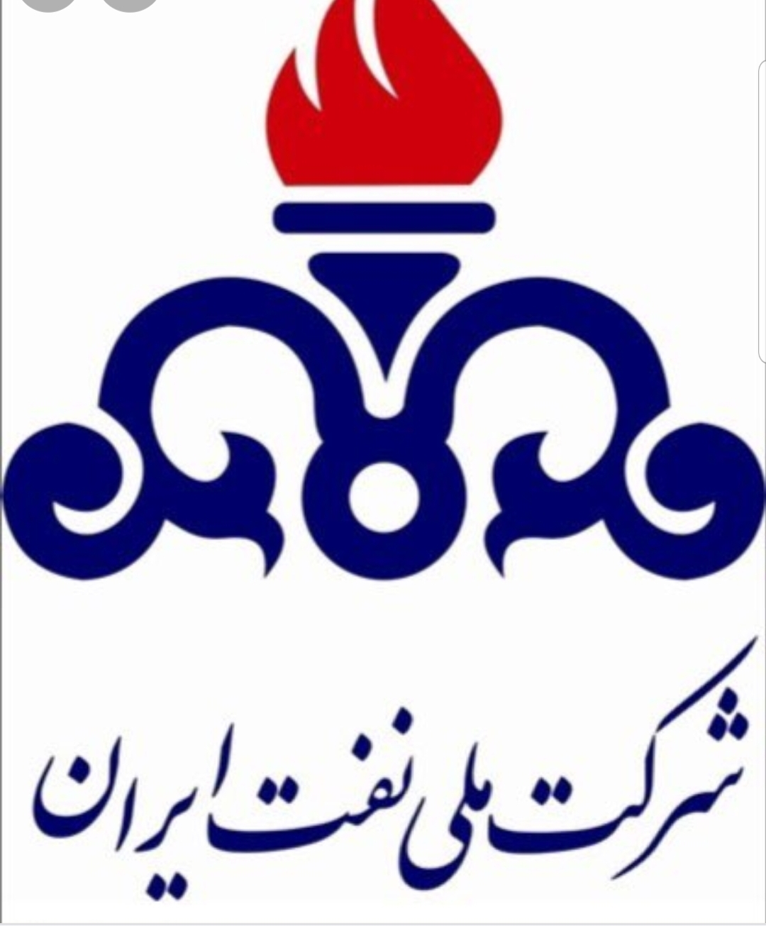 پروژه شرکت نفت کرمان خواجو
